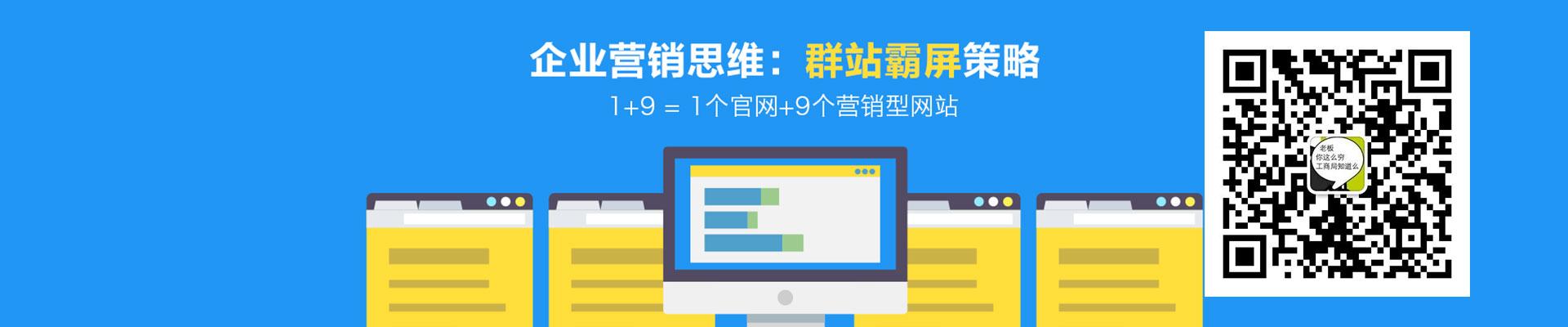宜昌网站建设优质服务商